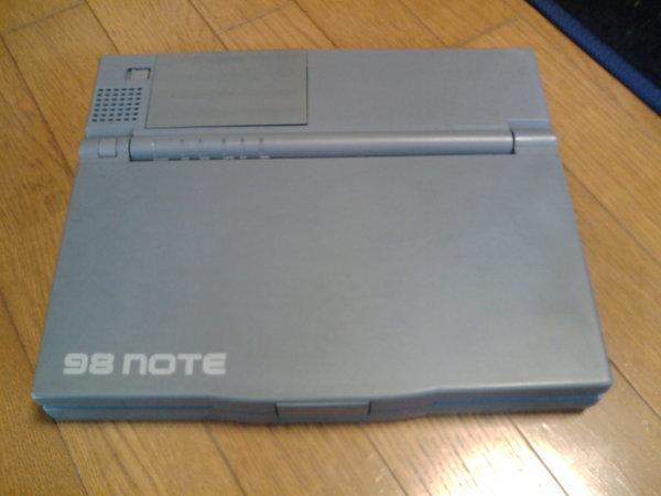 F1000679